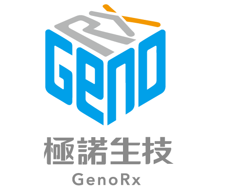 http://genorx.com/wp-content/uploads/2017/06/極諾cropped-logo直式-01.png